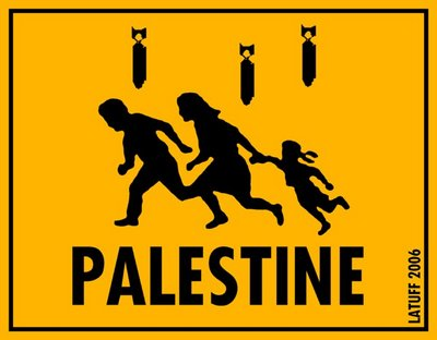PALESTINA Y LA RECUPERACIÓN DE LA DIGNIDAD HUMANA